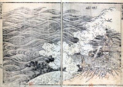Images de la permanence - Katsushika Hokusai 1814 (7)