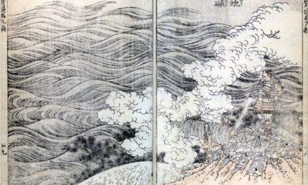 Images de la permanence – Katsushika Hokusai