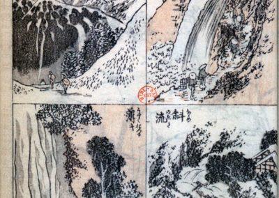 Images de la permanence - Katsushika Hokusai 1814 (8)