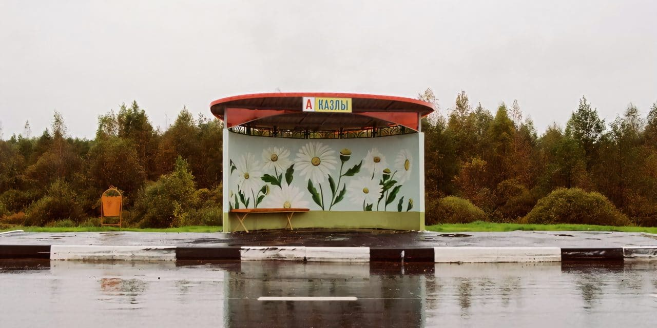 It must be beautiful – Alexandra Soldatova