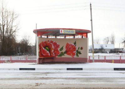 It must be beautiful - Alexandra Soldatova 2012 (18)