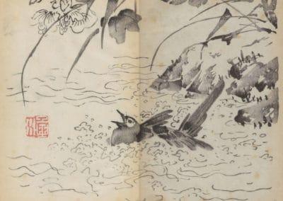 Shi zhu zhai zhai shu hua hua pu – Hu Zhengyan 1633 (11)