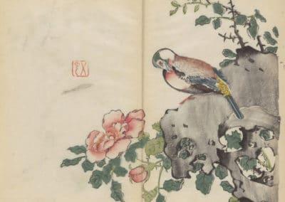 Shi zhu zhai zhai shu hua hua pu – Hu Zhengyan 1633 (16)