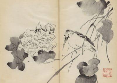 Shi zhu zhai zhai shu hua hua pu – Hu Zhengyan 1633 (17)