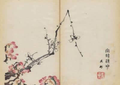 Shi zhu zhai zhai shu hua hua pu – Hu Zhengyan 1633 (19)