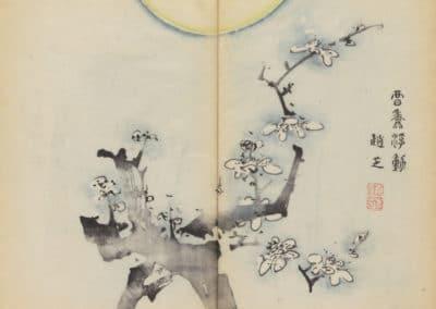 Shi zhu zhai zhai shu hua hua pu – Hu Zhengyan 1633 (27)