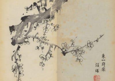 Shi zhu zhai zhai shu hua hua pu – Hu Zhengyan 1633 (28)