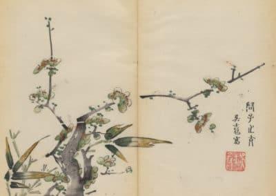 Shi zhu zhai zhai shu hua hua pu – Hu Zhengyan 1633 (33)