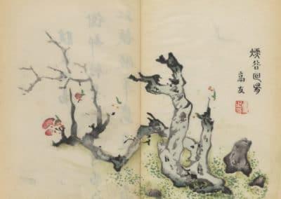 Shi zhu zhai zhai shu hua hua pu – Hu Zhengyan 1633 (34)