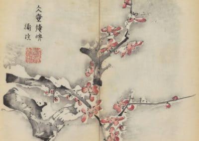 Shi zhu zhai zhai shu hua hua pu – Hu Zhengyan 1633 (35)