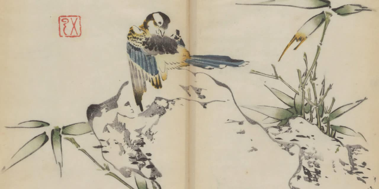 Shi zhu zhai zhai shu hua hua pu – Hu Zhengyan