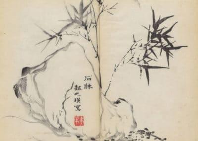 Shi zhu zhai zhai shu hua hua pu – Hu Zhengyan 1633 (46)