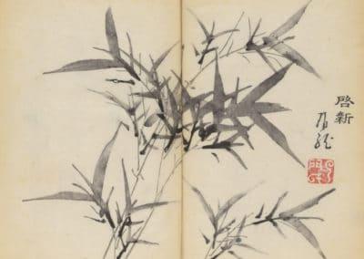 Shi zhu zhai zhai shu hua hua pu – Hu Zhengyan 1633 (52)