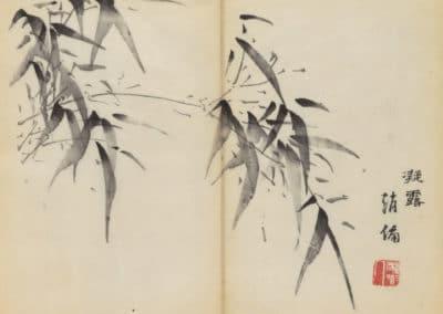 Shi zhu zhai zhai shu hua hua pu – Hu Zhengyan 1633 (57)