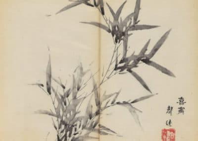Shi zhu zhai zhai shu hua hua pu – Hu Zhengyan 1633 (58)