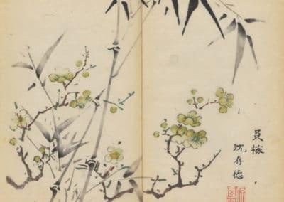Shi zhu zhai zhai shu hua hua pu – Hu Zhengyan 1633 (61)