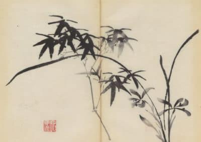 Shi zhu zhai zhai shu hua hua pu – Hu Zhengyan 1633 (63)