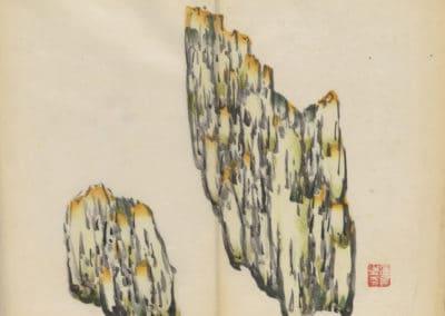 Shi zhu zhai zhai shu hua hua pu – Hu Zhengyan 1633 (64)