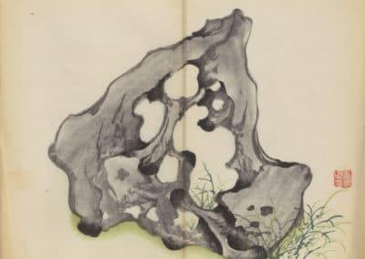 Shi zhu zhai zhai shu hua hua pu – Hu Zhengyan 1633 (65)