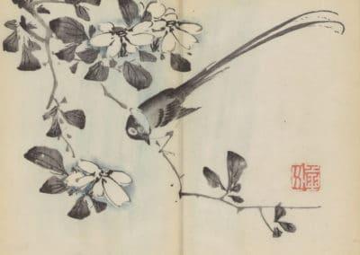 Shi zhu zhai zhai shu hua hua pu – Hu Zhengyan 1633 (7)