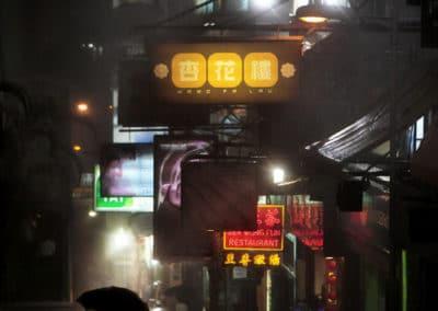 Hong Kong sous la pluie - Christophe Jacrot 2009 (6)