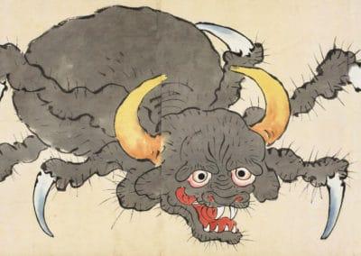Bakemono Zukushi - le manuscrit des monstres 1800 (1)