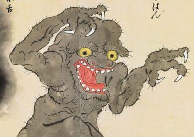 Bakemono Zukushi - le manuscrit des monstres 1800 (14)