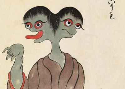 Bakemono Zukushi - le manuscrit des monstres 1800 (15)
