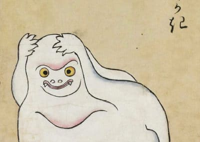 Bakemono Zukushi - le manuscrit des monstres 1800 (17)