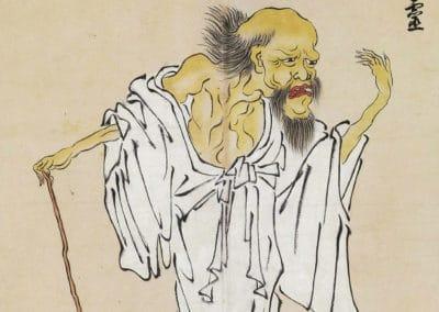 Bakemono Zukushi - le manuscrit des monstres 1800 (21)
