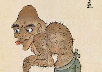 Bakemono Zukushi - le manuscrit des monstres 1800 (8)