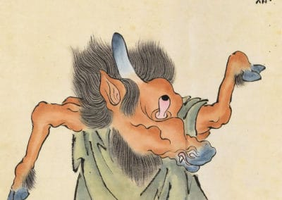 Bakemono Zukushi - le manuscrit des monstres 1800 (9)