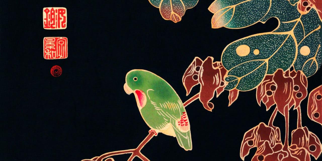 Le royaume coloré des êtres vivants – Itō Jakuchū