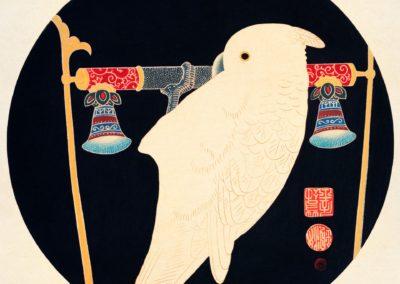 Estampes polychromes - Itō Jakuchū 1771 (8)