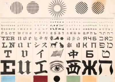 Test optométriques - George Mayerle 1907 (1)