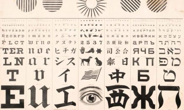 Test optométrique – George Mayerle