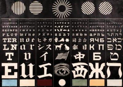 Test optométriques - George Mayerle 1907 (2)