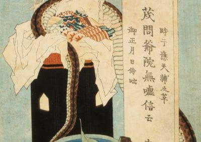 Cent histoires de fantômes - Katsushika Hokusai 1830 (1)