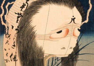 Cent histoires de fantômes - Katsushika Hokusai 1830 (4)
