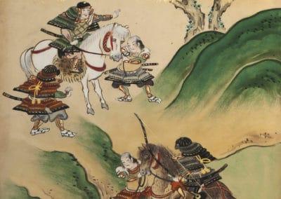 Genpei seisui ki 1661 (10)