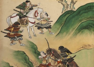 Genpei seisui ki 1661 (11)