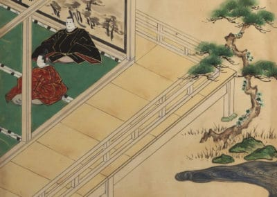 Genpei seisui ki 1661 (15)