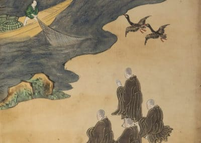 Genpei seisui ki 1661 (20)