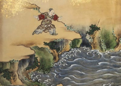 Genpei seisui ki 1661 (6)