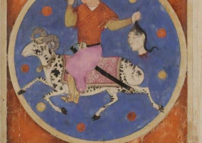 Le livre des merveilles - Abd al-Hasan Al-Isfahani 1390 (1)