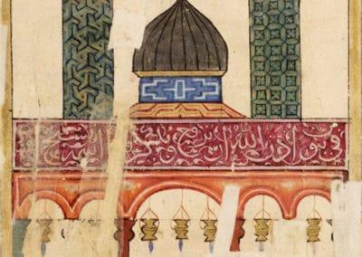 Le livre des merveilles - Abd al-Hasan Al-Isfahani 1390 (14)