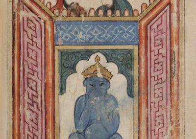 Le livre des merveilles - Abd al-Hasan Al-Isfahani 1390 (16)