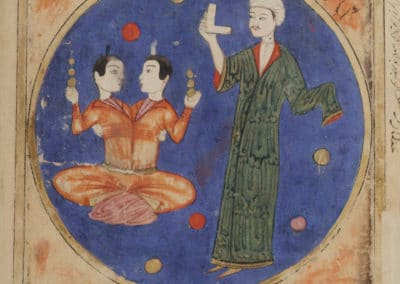 Le livre des merveilles - Abd al-Hasan Al-Isfahani 1390 (2)