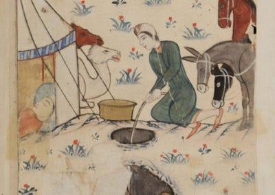 Le livre des merveilles - Abd al-Hasan Al-Isfahani 1390 (21)