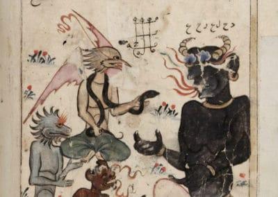 Le livre des merveilles - Abd al-Hasan Al-Isfahani 1390 (33)